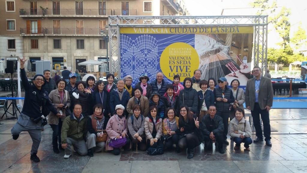 foto raquel encuentro de unesco de bolillos en valencia 2016 con japoneses
